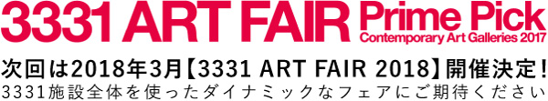 3331 Art Fair  – Prime Pick : Contemporary Art Galleries 2017 –