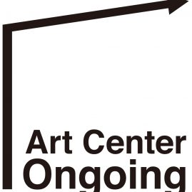 Art Center Ongoing/Art Center Ongoing
