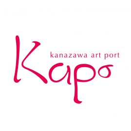 Kapo(金沢アートポート)/Kapo(Kanazawa art port)