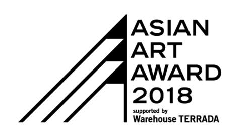 ASIAN ART AWARD 2018