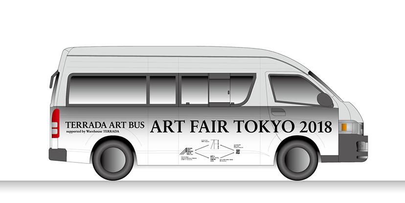 無料周遊バス「TERRADA ART BUS」