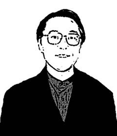 Fuyuhiko Yamamoto