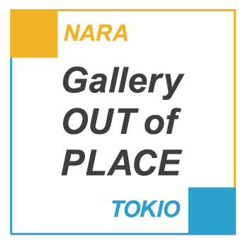 Gallery OUT of PLACE TOKIO