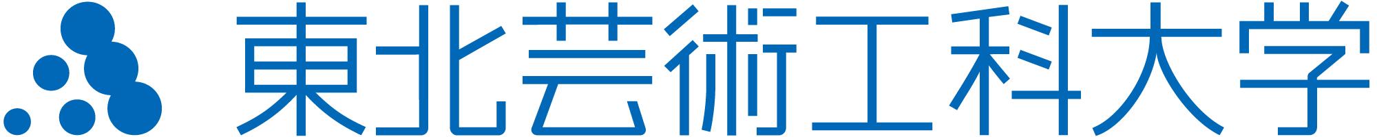 東北芸術工科大学 TOHOKU CALLING