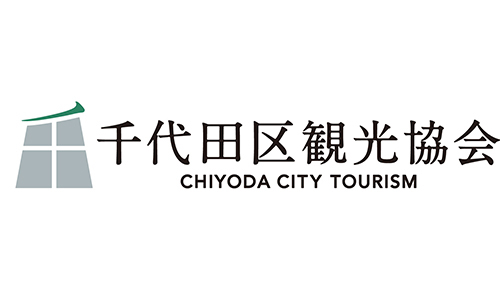 千代田区観光協会