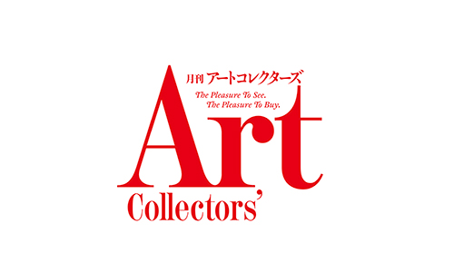 アートコレクターズ