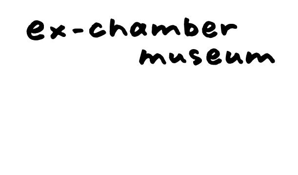 ex-chamber museum